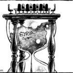 مؤتمر-دولي-لأجل-سوريا