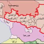 القوقاز